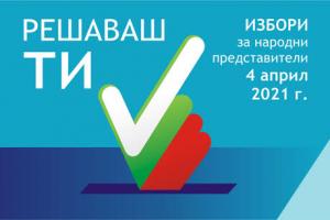 izbori-logo-2021