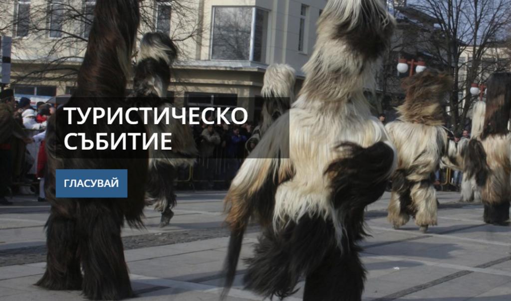 turistichesko_sybitie1