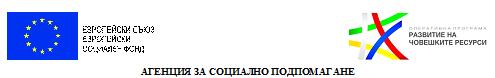 agenciq