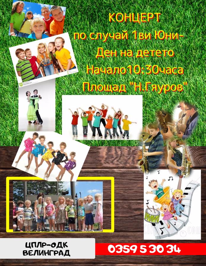 plakat 1wi june