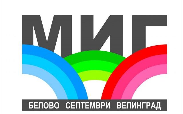 migbsv-logo