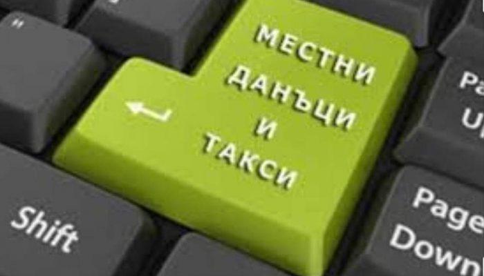 FB_IMG_1590486263094