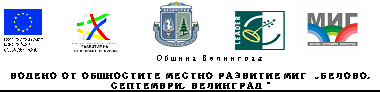 logo proekt