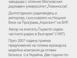 punchev3