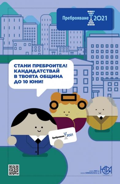 Metrokutia_v1_75x115